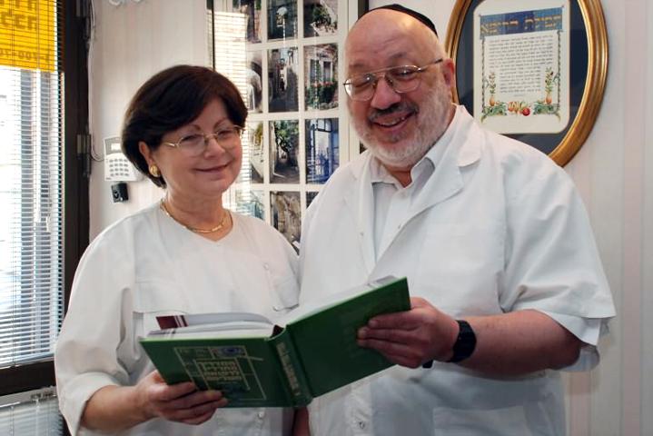 Dr. Leah Miller Ph.D., C.T., and Meir Miller C.T.